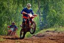 Smooth out your ride with advancements in dirt bike forks